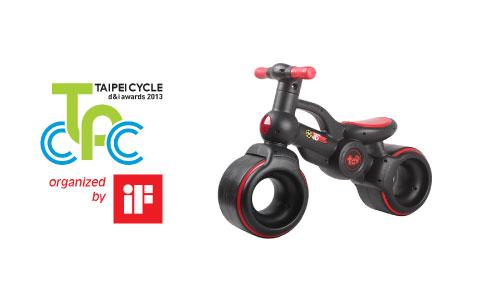 榮獲台北自行車展